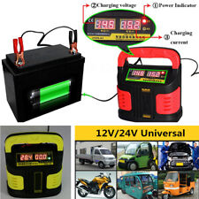 35Ah-200Ah 350W LCD Auto Battery Charger 12V-24V Car Jump Starter Booster Yellow