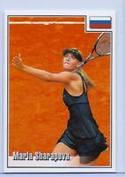 MARIA SHARAPOVA 2008 OLYMPIC ATHLETE FRENCH OPEN TRIBUTE TENNIS CARD! RUSSIA!