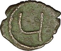 PHOCAS 602AD Pentanummium Rare Authentic Ancient Medieval Byzantine Coin i40311