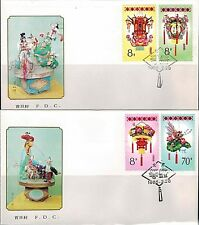 China PRC Stamps:1985 T.104 Lucky Lanterns. First Day Covers