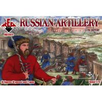 Russian Artillery XVII Century Red Box (16 figures and 2 guns) 1/72 Scale #72072