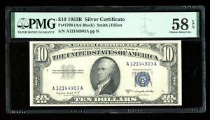DBR 1953-B $10 Silver Fr. 1708 PMG 58 EPQ Serial A12144903A