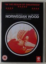 NORWEGIAN WOOD / MURAKAMI / TRAN ANH HUNG / JAPANESE LANG ENGLISH SUBTITLES / R2