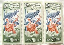Russia Stamp 1977 Scott 4992 A2174  Unused Space Set of 3
