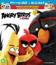 The Angry Birds Movie 3D + 2D Blu-ray region FREE Angry Birds в кино 3D + 2D