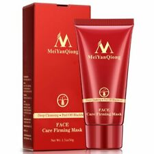 MeiYanQiong Deep Cleansing Purifying Peel Off Black Mud Facial Face Mask Re A3G4