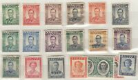 Southern Rhodesia KGVI 1937 Set To 5/- Plus SG40/52 MH/MNH (High Values) J4488