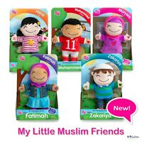 Interactive Talking Islamic Doll - My Little Muslim Friends - Desi Doll Toys Eid