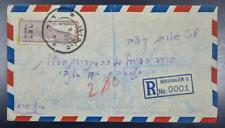 ISRAEL Interim Period 1948 Minhelet Ha'am Provisional on RARE 2nd Convoy Cover >