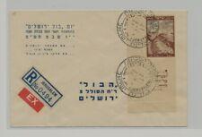 Israel - Good FDC Lot # 1