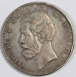 Romania 1880 B 5 Lei 25 Gram Silver Coin VF/XF KM #12 Carol I