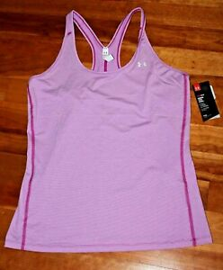 👟 Women's Under Armour Tank Top XL Purple Striped New NWT Fitted Shirt