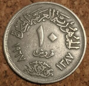 Egypt 10 Piastres 1967 Coin