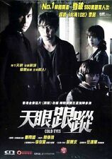 "Sol Kyung Gu ""Cold Eyes"" Han Hyo Ju 2013 Korea Action Movie 2013 NEW R-3 DVD"