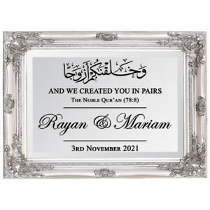 Personalised Islamic Wedding Stickers And We Created You In Pairs Calligraphy's