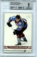 2006-07 ud Upper Deck  Young Guns  Exclusives /100  Paul STASTNY  BGS 9  #207