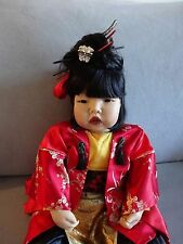 Mei Fong Doll By Carin Lossnitzer -Gotz Dolls Company