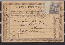 SAGE  n°77 15c  gris Carte précurseur 1877 +3 CAD + courrier  Stamp