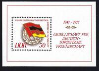 DDR #MiBl47 MNH S/S CV€2.00 Soviet Friendship Flag [1828][STOCK IMAGE]