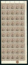 1943 Malaya Japanese Occup. on Perak 2c on 5c Stamps in Pl. Blk 50 MNH U/M (2)
