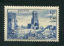 Timbre FRANCE neuf B* YT n° 746 - Villes Martyres : CAEN - 1945