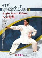Cheng style bagua 8 diagram Palm Series - 8 Basic Palms by Ma Lincheng 2Dvds
