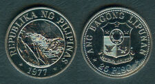1977 Banaue Rice Terraces 25 Piso Philippine Silver Coin - LOW MINTAGE