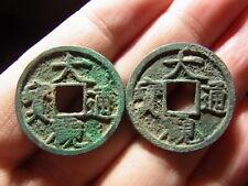 CHINA, The Northern Song Dynasty, Da Guan tong bao, 1 cash.