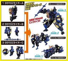 Sentai Megazord Go-Buster Lioh Candy Mini-pla