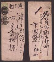 Japan, 1922 multifranked cover           -AU85
