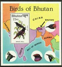SPECIAL LOT Bhutan 1982 - Birds of Bhutan - 25 Souvenir Sheets - MNH