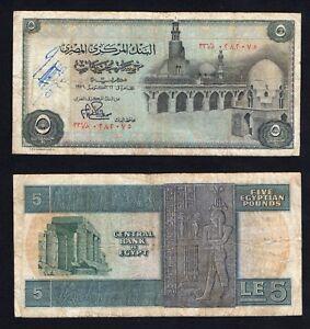 Egitto / Egypt - 5 pounds 1969(78) BB/VF  A-06
