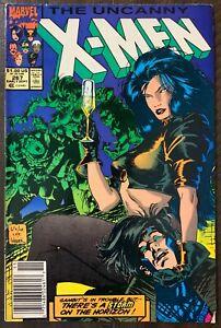 UNCANNY X-MEN #267 MARVEL COMICS 1990