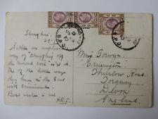 3 HONG KONG KING EDWARD V11 1 CENT STAMPS SHANGHAI 1910 CHINESE POSTCARD BWD13/1
