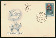 MayfairStamps Israel 1953 People around Israel Flag First Day Cover wwr14751