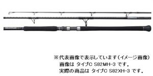 Shimano 21 Grappler Type C S82XH-3 (Spinning 3 Piece) Ship From Japan