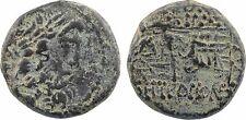 Syrie (77/76), Bronze d'Antioche - 55