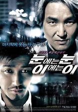 """KOREA MOVIE """"Eye For An Eye""""/DVD/REGION 3/ KOREAN FILM"""
