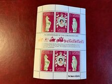 CAYMAN ISLANDS 1978 MNH QUEEN ELIZABETH 2 CORONATION MINISHEET
