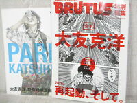 KATSUHIRO OTOMO Art Fan Book w/Ltd Comic & Sticker 2014 Brutus Japan Akira 27