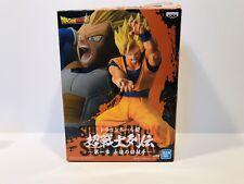 Dragon Ball Super Chosenshiretsuden Vol. 1 Son Goku Figure Buyu Retsuden