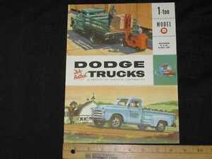 1955 Dodge Truck Model D 1-Ton Folder Sales Brochure
