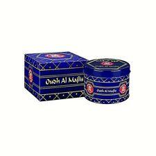 Oudh al Majlis Bakhoor 50g by Al Halal - Oud, Agarwood, Musk, Rose Home Incense