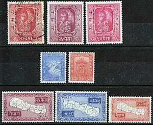 👉 NEPAL 1954//60 x8 STAMPS MNH/MxLH/ used CV$48.60