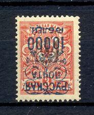 RUSSIA 1919 WRANGEL ARMEE LAGERPOST 10.000 R ON 3 KOP INVERT. OVERP.**  MNH  VF