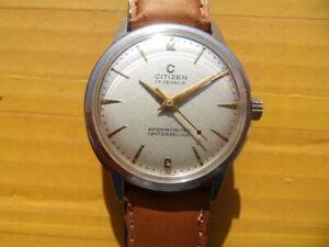 Vintage Japan CITIZEN 17 Jewels Manual Men's Watch
