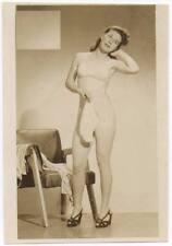 Akt Vintage Foto - leicht bekleidete Frau aus den 1950er/60er Jahren(87) /S200