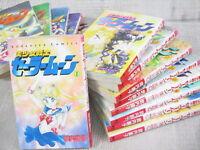 SAILOR MOON Bishojo Senshi Manga Comic Complete Set 1-18 NAOKO TAKEUCHI Book KO