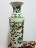 Chinese Antique Colorful Figures Famille Porcelain Vase