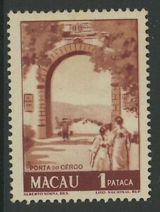 MACAO, MINT, #341-47a, NG, LH, HR, (1) SHOWN, SCENIC, FANTASTIC CENTERING